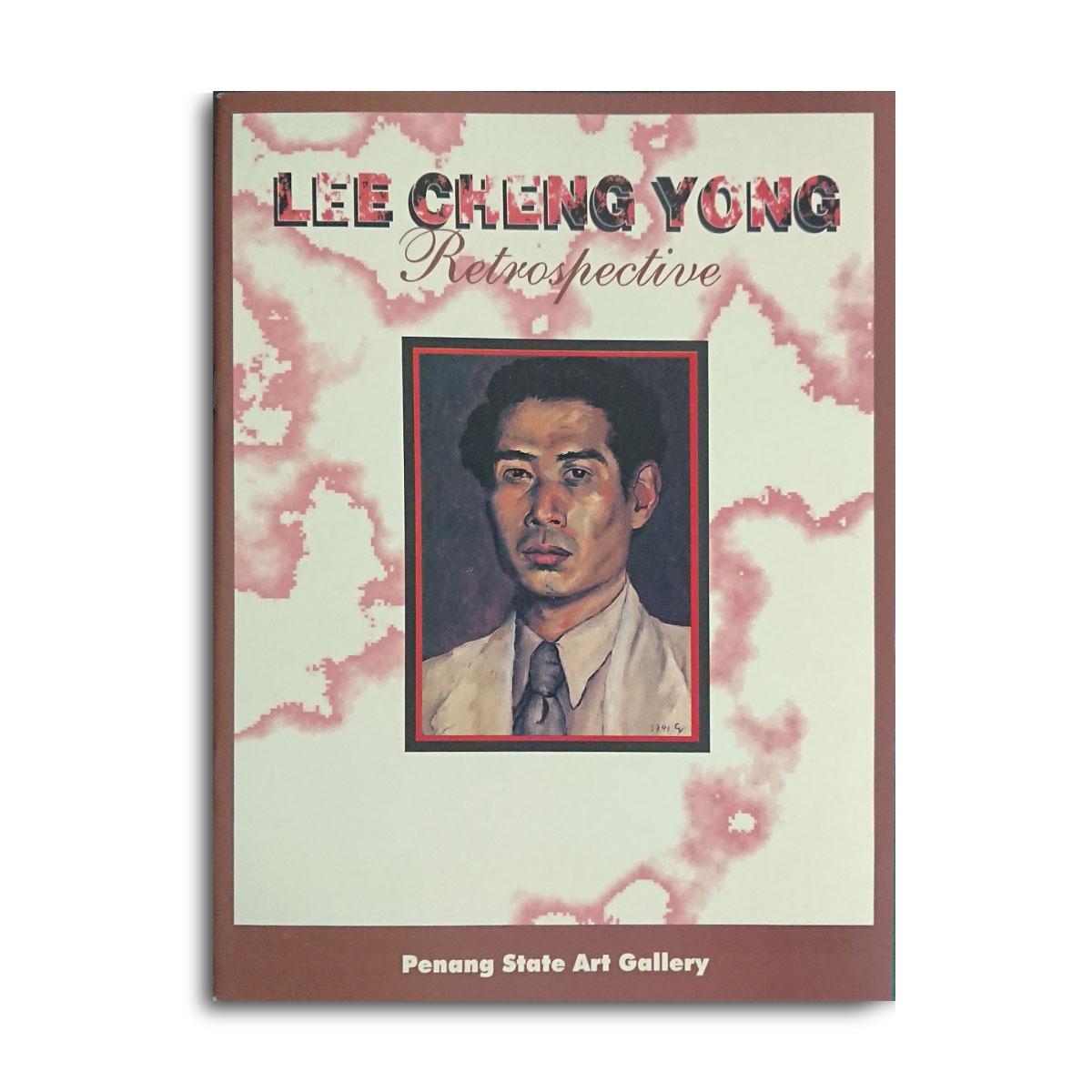 Lee Cheng Yong - Retrospective