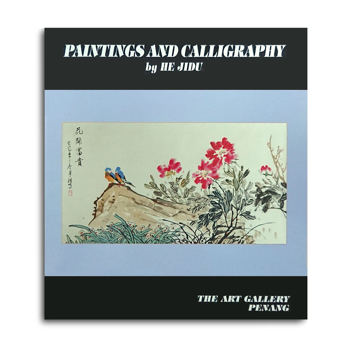 Paintings and Calligraphy by He Jidu