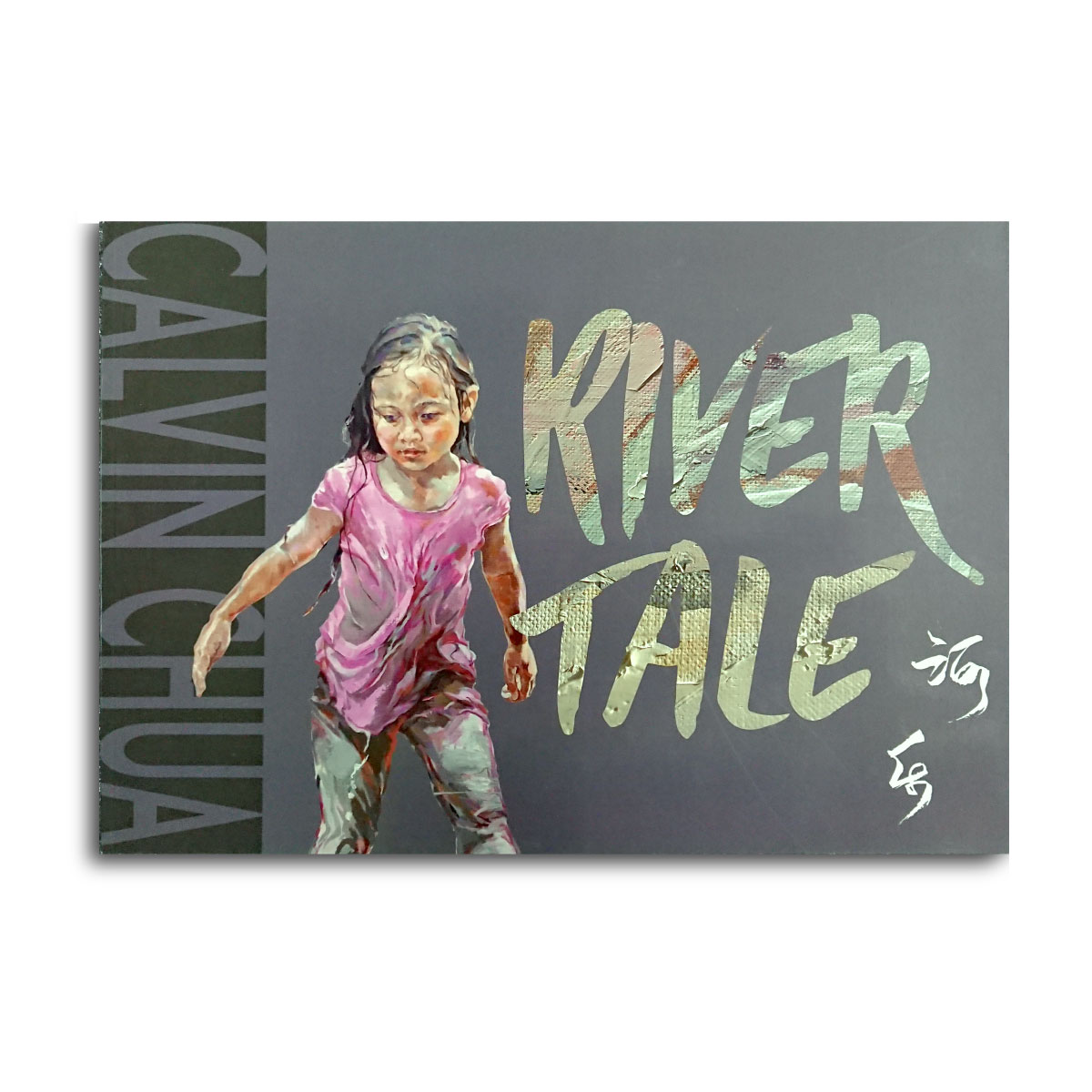 River Tale: Calvin Chua